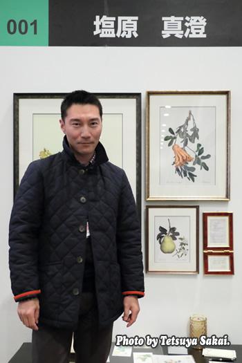 御苗場2015塩原真澄