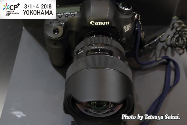 CP+(シーピープラス)2018:シグマArt 14-24㎜F2.8 DG HSM