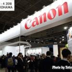 CP+(シーピープラス)2018:Canonブース
