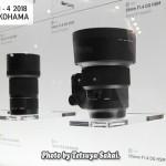 CP+(シーピープラス)2018:シグマArt 105㎜F1.4 HSM