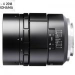 CP+(シーピープラス)2018:Kenko Tokina Nocturnus 50mm F0.95 II