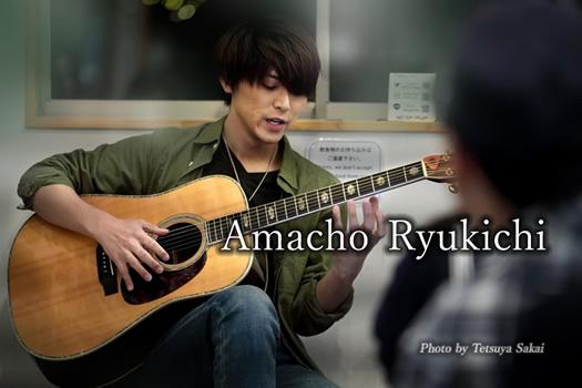 原宿デザインフェスタカフェ:尼丁隆吉ライブ