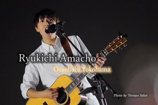 尼丁隆吉:横浜大さん橋ライブ2019